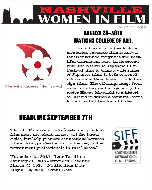 August_JFF_SIFF
