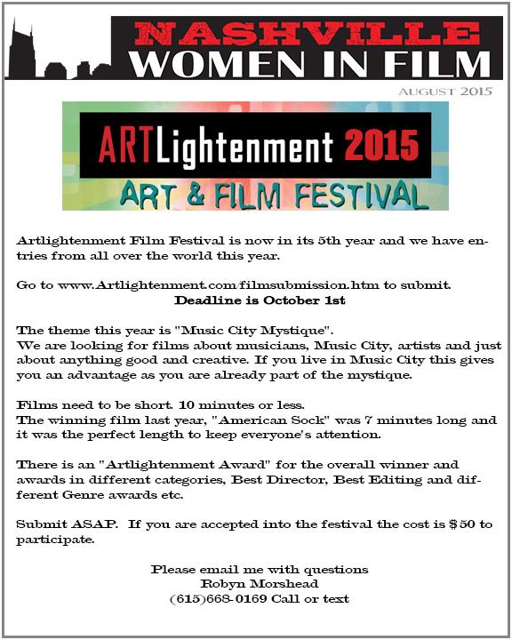 artlightenment